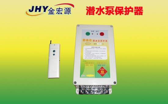 ≤5500w 适用范围:任何负载(380v三相电必需要搭配交流接触器才可使用