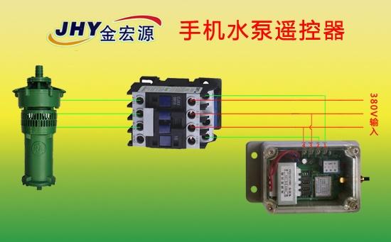 3相水泵4芯接线实物图