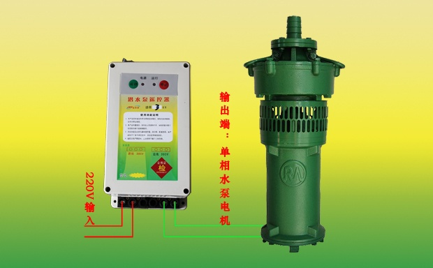 220v潜水泵遥控开关3kw接线方法