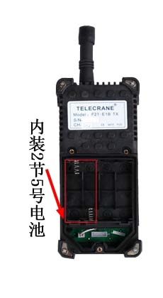 工业无线航吊遥控器