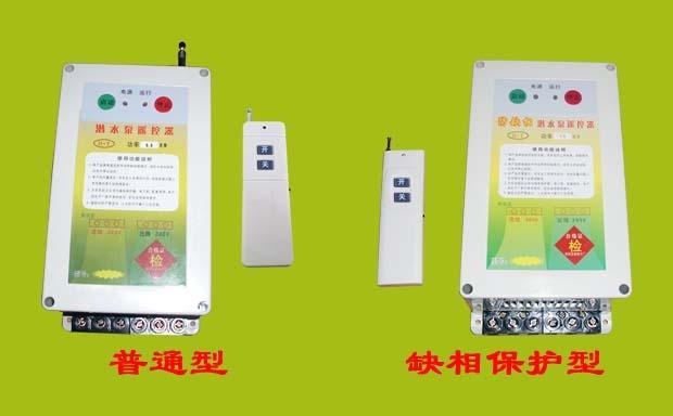 可以针对三相电工作电流做一个详细的检测,当检测到电源有缺相断相的
