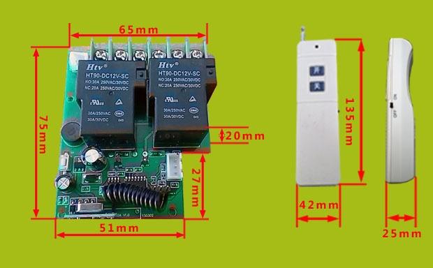 2路无线遥控器规格 2路无线遥控器控制1个水泵接线图: 1套2路无线
