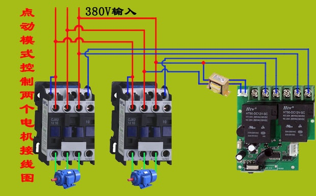 2路无线遥控开关控制两个电机接线图