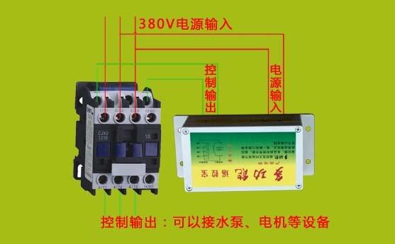 多功能无线遥控器接线方法